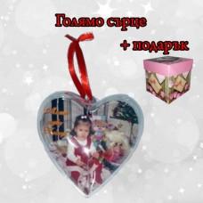 Коледно Сърце със снимка Голямо + Кутийка