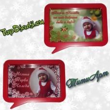"""Коледен магнит рамка """"RedBalloon"""""""
