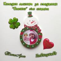 """Коледен магнит """"Снежко"""" със снимка"""