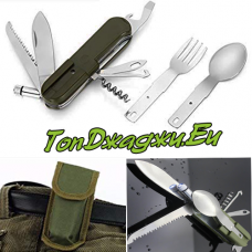 Сгъваем Туристически Нож Green Army