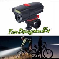 Вело Фар с Двойна Светлина - LED 5W