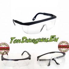 Предпазни очила PVC